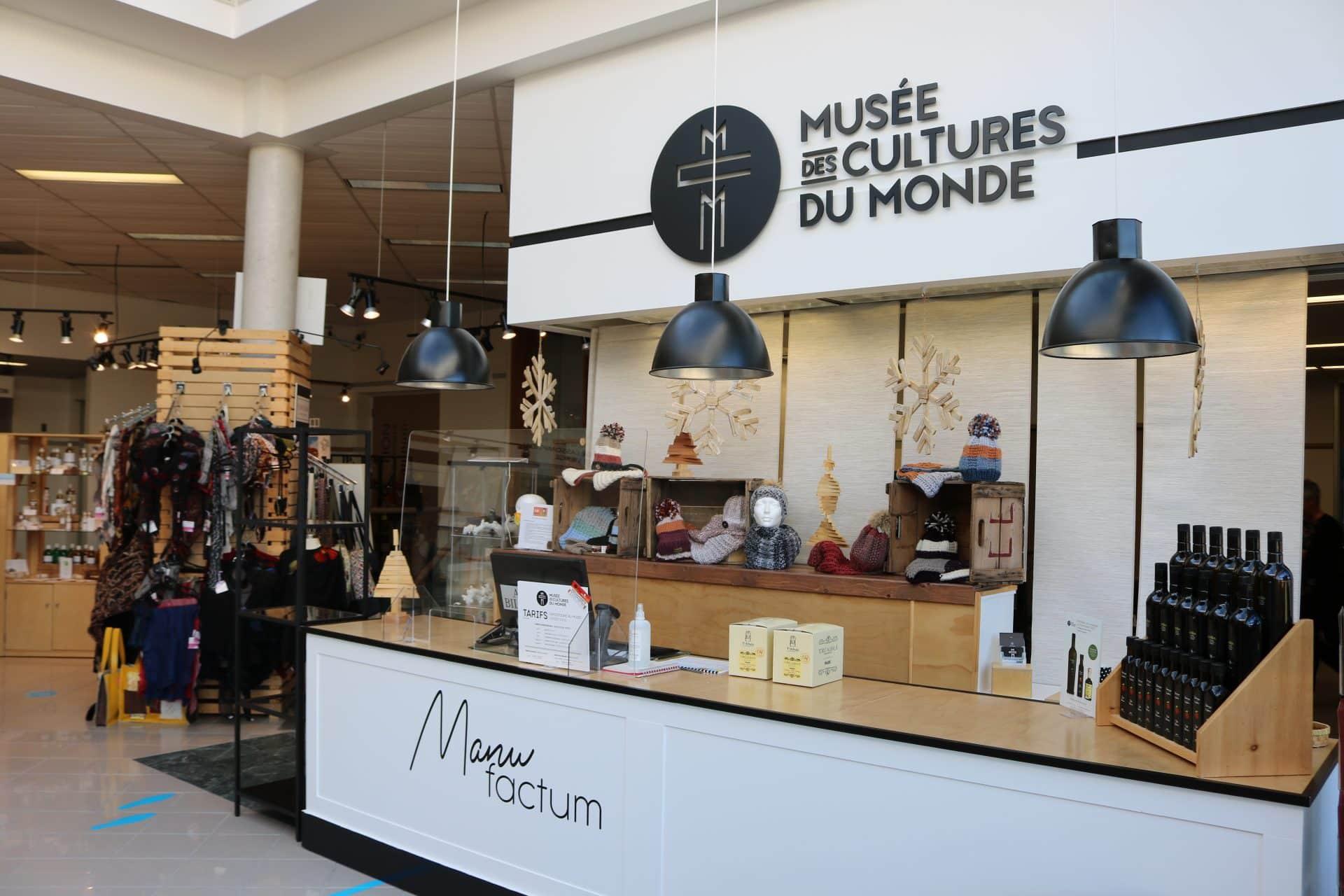 Hall du musée et de la boutique