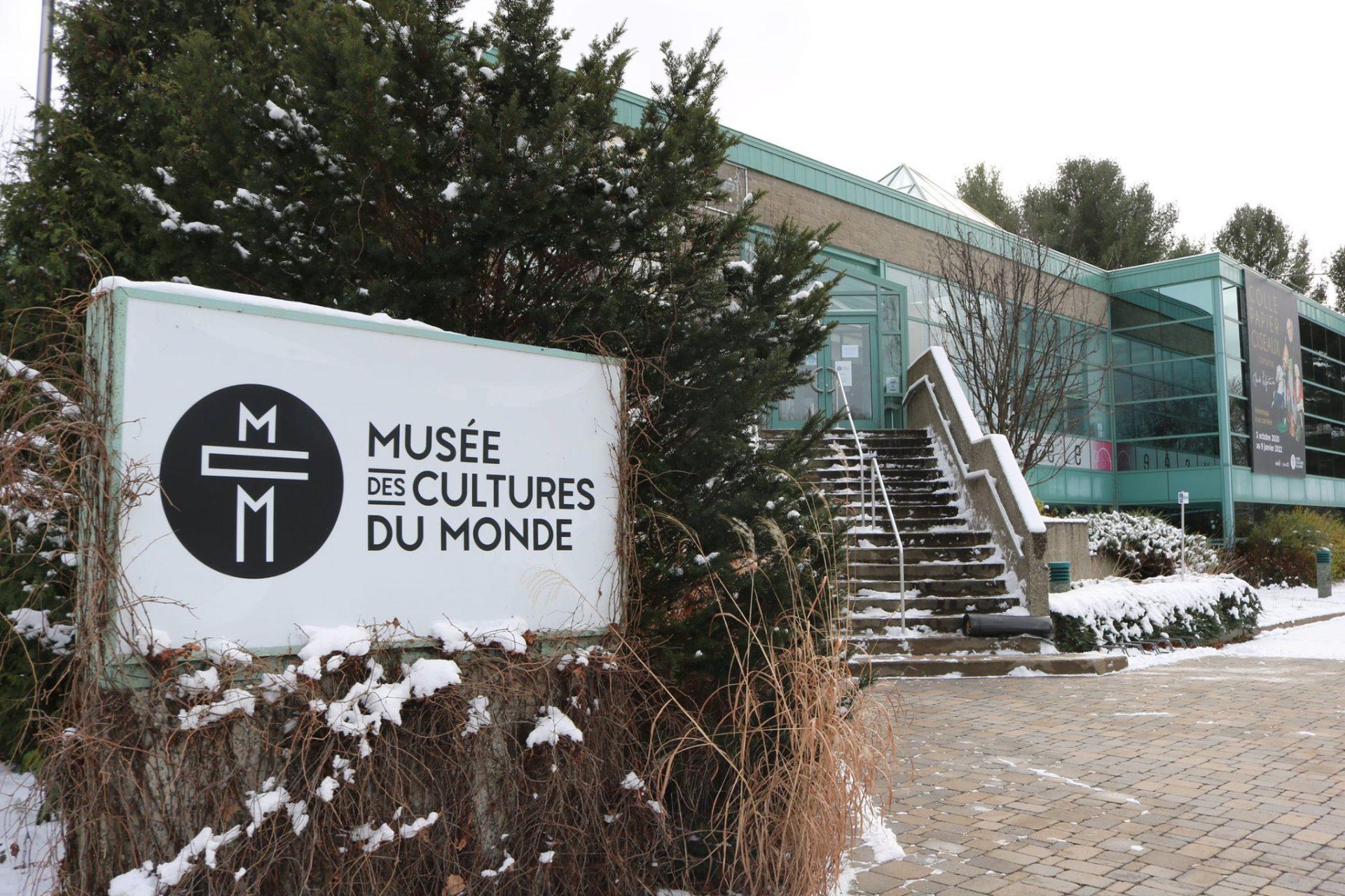 Le Musée des cultures du monde se dote d'un nouveau site Web